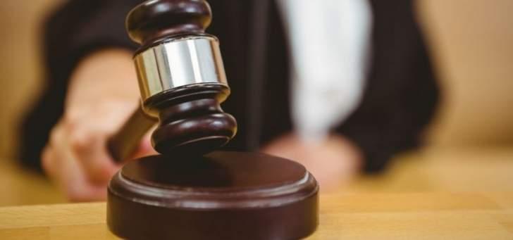 شخص يعترف امام محكمة فدرالية في فيلادلفيا بتشكيل تنظيم جهادي