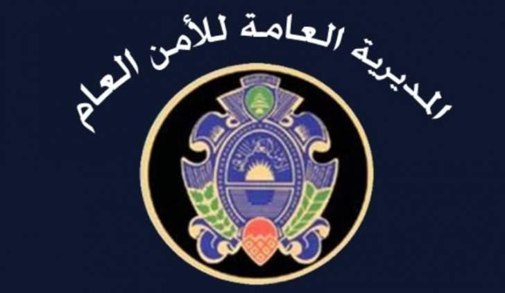 كشف شبكة إحتيال تعمل بين بغداد وبيروت تبتز المصارف اللبنانية