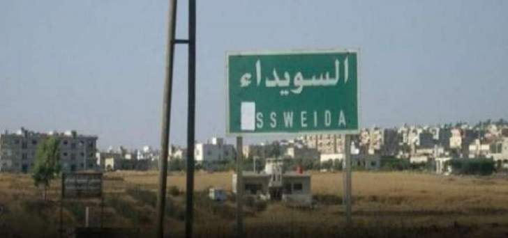 """من أين هاجم """"داعش"""" السويداء ومن نسّق لتحركاته؟"""