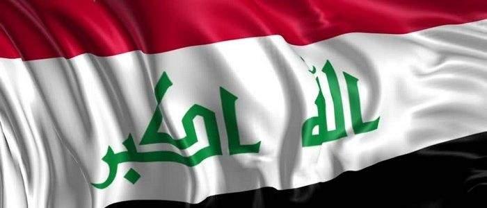 قوات العراق تقبض على 17 عنصراً من داعش غرب الموصل