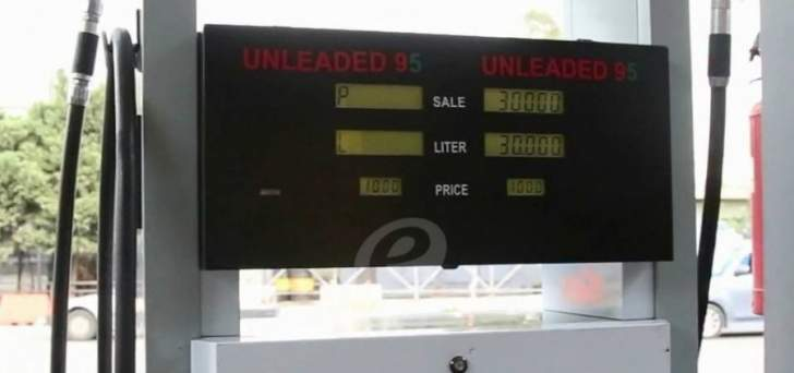 استقرار سعر البنزين والمازوت وارتفاع سعر الغاز والديزل مئة ليرة