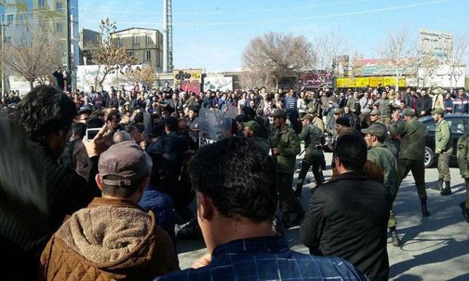 تظاهرات بطهران ومشهد وشيراز وأصفهان احتجاجا على سوء الأوضاع الاقتصادية