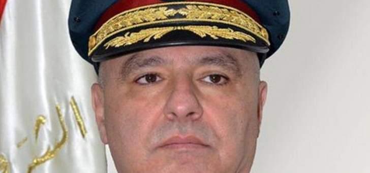 قائد الجيش:سنظل حماة للبنان ونتعهد أن يكون أمن المواطنين هدفا نصب أعيننا