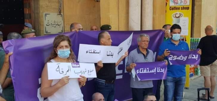 حزب سبعة يغلق مداخل بلدية بيروت اعتراضا على محارق النفايات