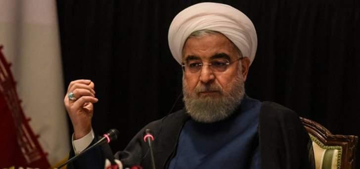 روحاني:وحدة شعبنا بوجه مؤامرات الأعداء أقوى رد على كلام حكام أميركا السخيف