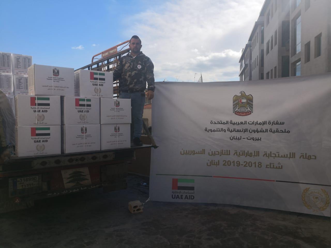 """سفارة الإمارات و""""سلوم"""" توزعان مساعدات في البقاع"""