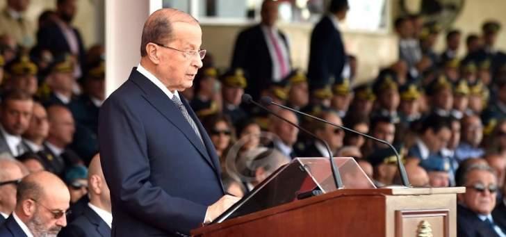 الرئيس عون:المجتمع الدولي يدعم لبنان لحرصه على الخروج من تراكمات الماضي