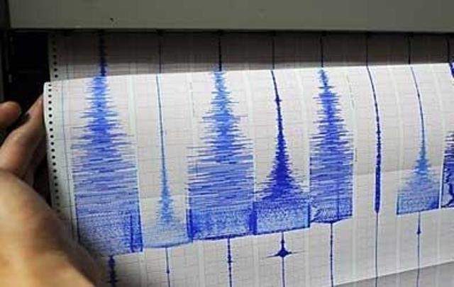 هزة أرضية تضرب شمال اسرائيل بقوة 3.7 بمقياس ريختر