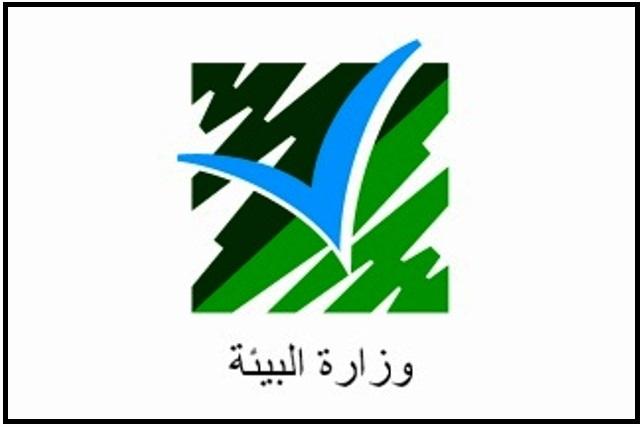 وزارة البيئة تعلن بدء تلقي طلبات رخص الصيد البري ابتداءً من 6 آب