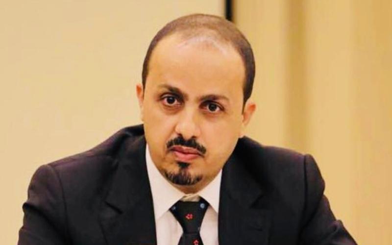 وزير اعلام اليمن:ضبط شحنة مخدرات قادمة من لبنان كانت بطريقها لأنصار الله