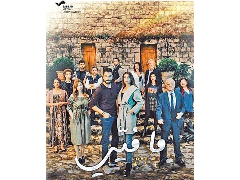 فاليري أبو شقرا تروِّج مسلسل «ما فيي»