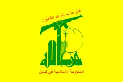حزب الله: للمرة الألف لا يوجد مصادر في حزب الله