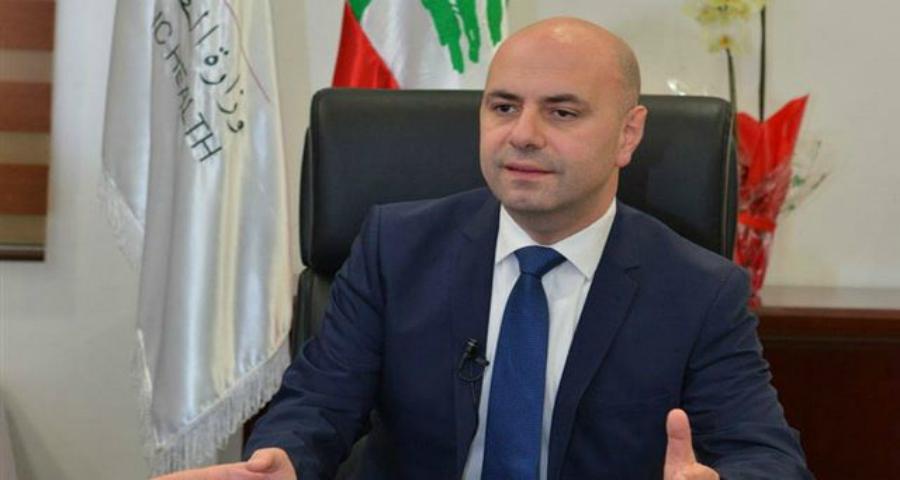 حاصباني: وزارة الصحة ما زالت رافضة إدخال مبيدات زراعية تحتوي على مواد مسرطنة