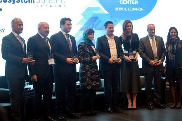 القمة الأولى لاستدامة النظام الرقمي في لبنان
