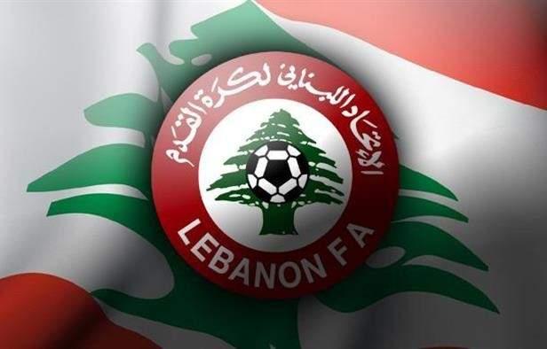 الجولة الثانية عشر من الدوري اللبناني