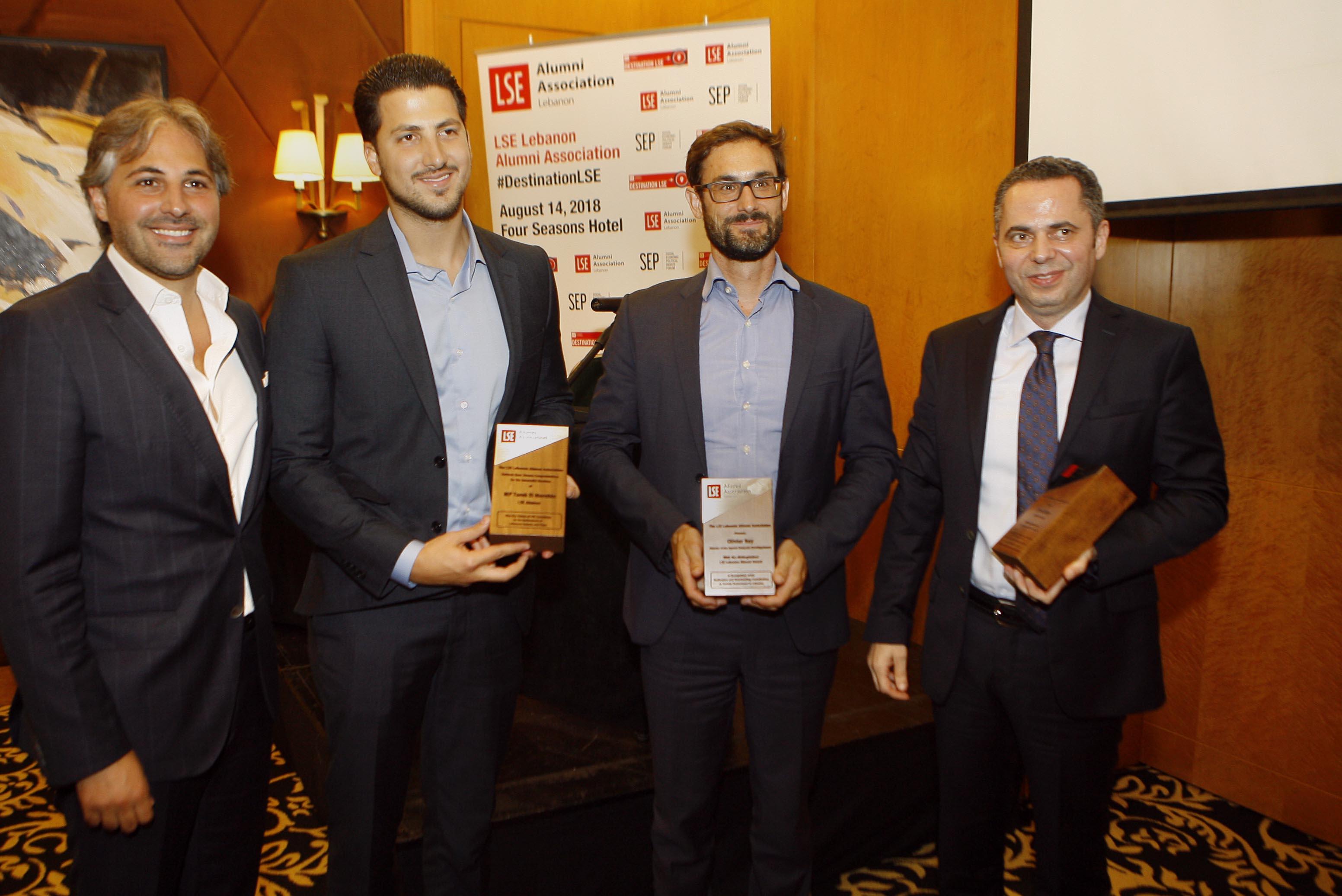 الجمعية اللبنانية لخريجي جامعة LSE تكرّم نخبة من خريجيها