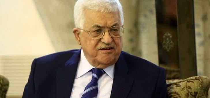 عباس دان قانون الدولة القومية اليهودية: القدس هي عاصمة فلسطين الأبدية