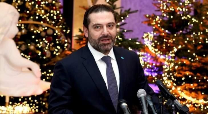 الحريري تعليقاً على صدور مراسيم تشكيل الحكومة: إلى العمل