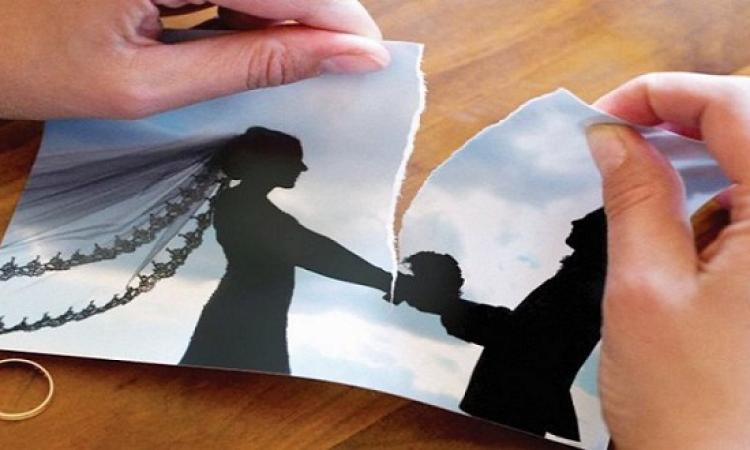 صدق أو لا تصدق... الإنفصال عن الشريك يؤثر على الحواس!