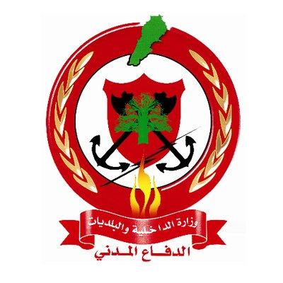 الدفاع المدني: جريح جرّاء انزلاق سيارة على طريق عام عيات