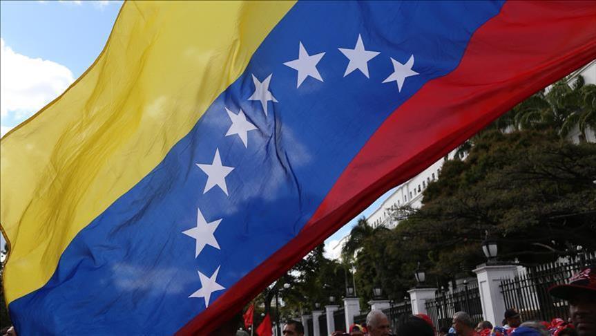 مادورو: اتخذنا قرار إغلاق سفارتنا لدى الولايات المتحدة