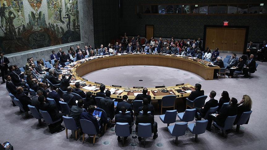 جلسة طارئة لمجلس الأمن الدولي بشأن فنزويلا يوم السبت