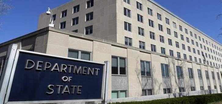 خارجية أميركا:سننفذ العقوبات على إيران بدقة وحزب الله يتمتع بدعم إيراني لا محدود